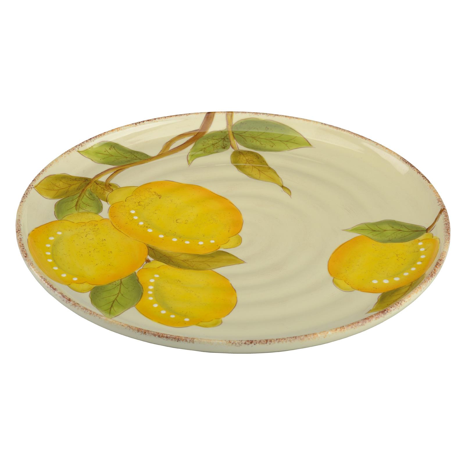 Sorrento Round Serving Platter